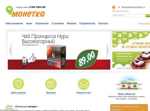 http://sa.uploads.ru/t/aUJj5.jpg