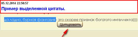 http://sa.uploads.ru/t/aVOB7.png