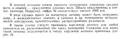http://sa.uploads.ru/t/abu9T.png