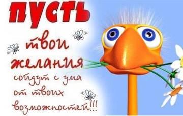 http://sa.uploads.ru/t/ad7iC.jpg