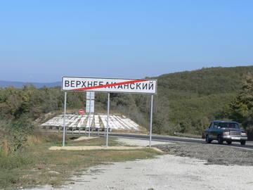 http://sa.uploads.ru/t/axgGU.jpg