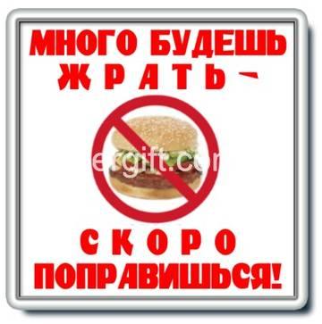 http://sa.uploads.ru/t/b0D7S.jpg