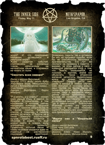 http://sa.uploads.ru/t/b6mfl.png