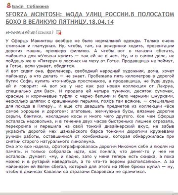 http://sa.uploads.ru/t/bDNtm.png