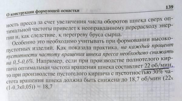 http://sa.uploads.ru/t/bJ3aX.jpg