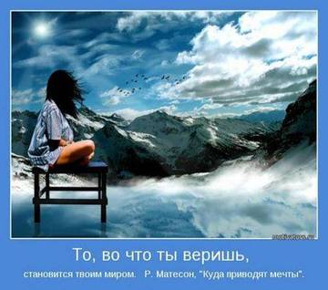 http://sa.uploads.ru/t/bLAcw.jpg