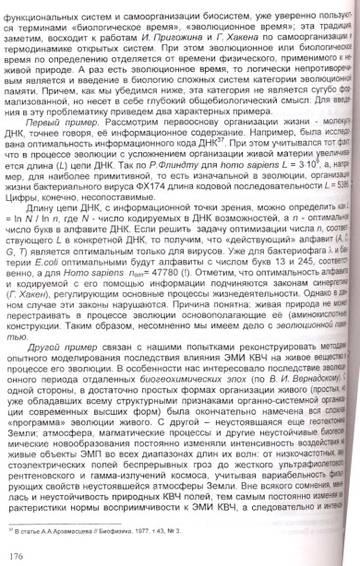 http://sa.uploads.ru/t/bST0v.jpg