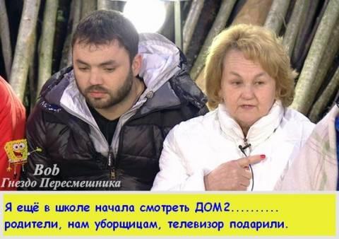 http://sa.uploads.ru/t/bXNs4.jpg