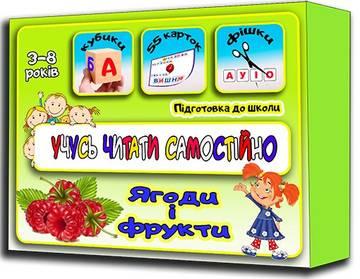 http://sa.uploads.ru/t/bYzyh.jpg