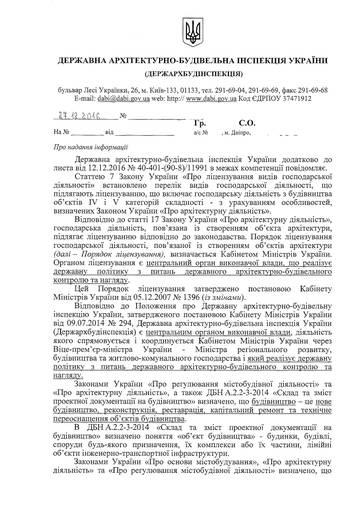 http://sa.uploads.ru/t/bZtCR.jpg