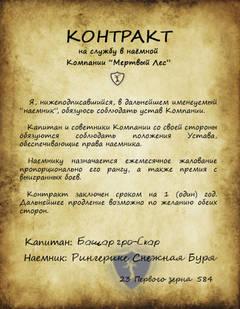 http://sa.uploads.ru/t/bpIF4.jpg