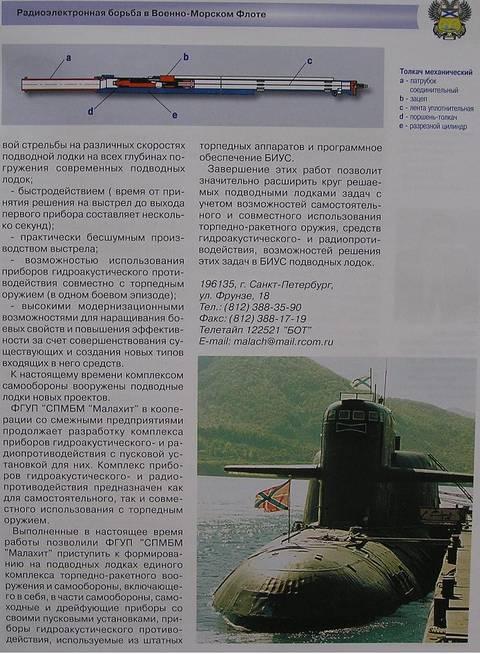 http://sa.uploads.ru/t/bvHK0.jpg