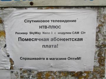 http://sa.uploads.ru/t/bxOoU.jpg