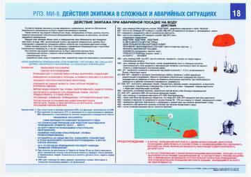http://sa.uploads.ru/t/c4HCD.jpg