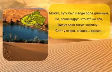 http://sa.uploads.ru/t/c4ZFW.jpg