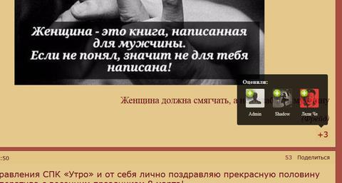 http://sa.uploads.ru/t/c7RNV.png