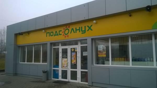 http://sa.uploads.ru/t/c92hK.jpg