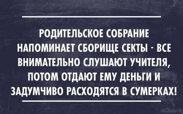 http://sa.uploads.ru/t/c9d4r.jpg