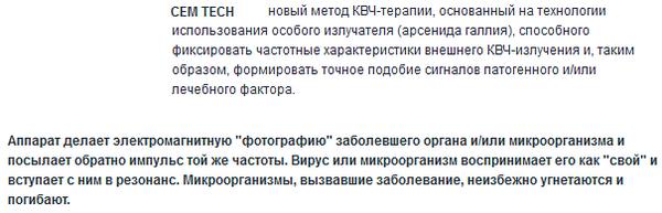 http://sa.uploads.ru/t/cArjZ.png