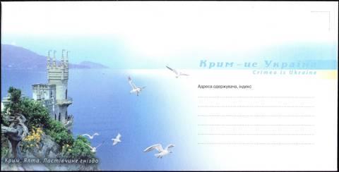http://sa.uploads.ru/t/cBpAV.jpg