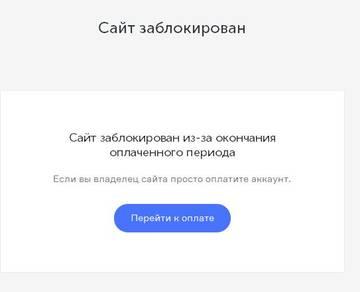 http://sa.uploads.ru/t/cDYFd.jpg