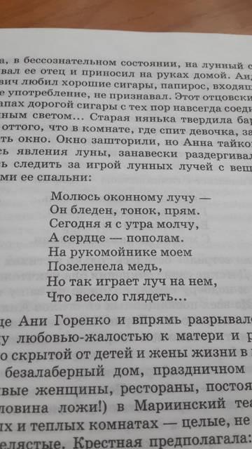 http://sa.uploads.ru/t/cKC2p.jpg