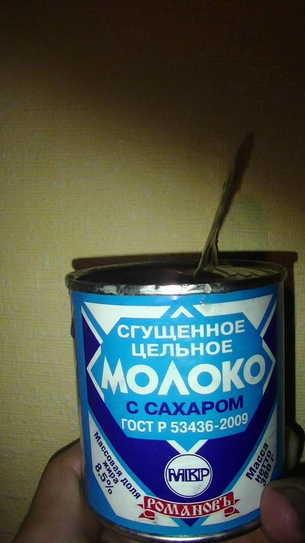 http://sa.uploads.ru/t/cMALP.jpg