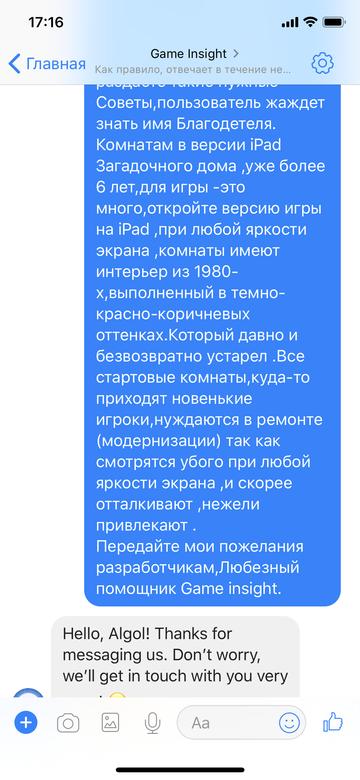 http://sa.uploads.ru/t/cZalR.png