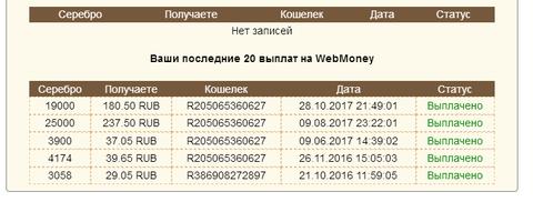 http://sa.uploads.ru/t/cfboI.png