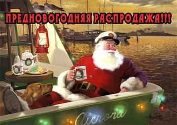 Новости от SudoModelist.ru - Страница 9 CiK9G