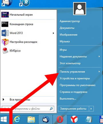 http://sa.uploads.ru/t/clhWJ.jpg