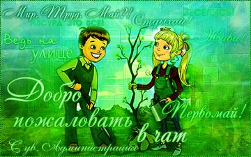 http://sa.uploads.ru/t/cmWs5.png