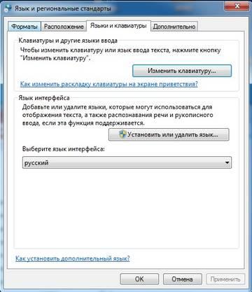 http://sa.uploads.ru/t/cpu6P.jpg