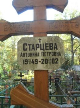 http://sa.uploads.ru/t/cr2Fd.jpg