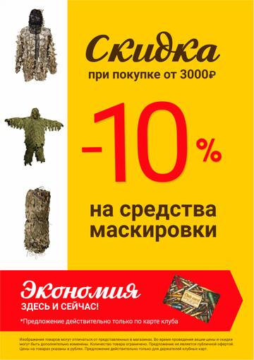 http://sa.uploads.ru/t/cvzml.jpg