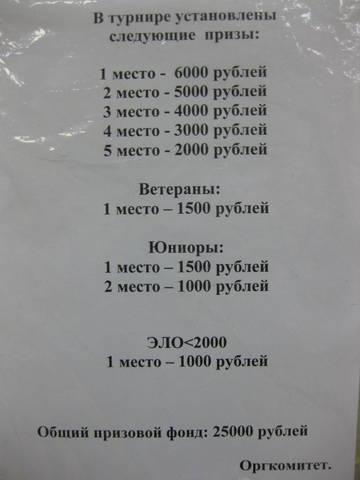 http://sa.uploads.ru/t/d3lct.jpg