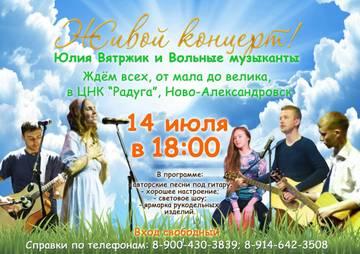 http://sa.uploads.ru/t/d5DaP.jpg