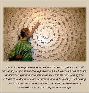 http://sa.uploads.ru/t/d7akt.jpg