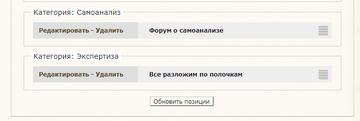 http://sa.uploads.ru/t/d8zbO.png