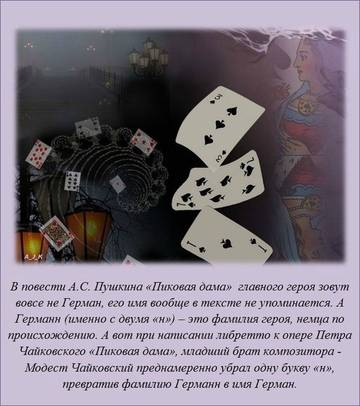 http://sa.uploads.ru/t/d9z7c.jpg