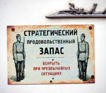 http://sa.uploads.ru/t/dEZ0l.jpg