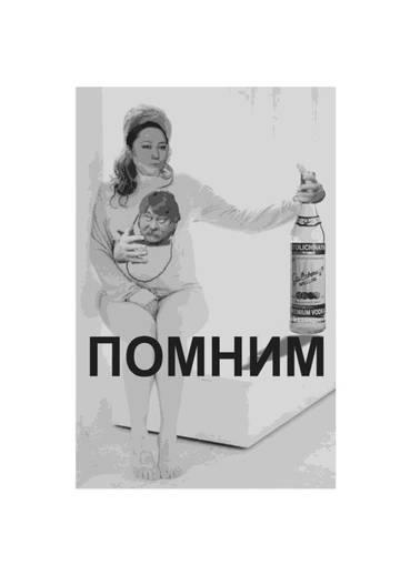 http://sa.uploads.ru/t/dEnZk.jpg