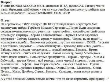 http://sa.uploads.ru/t/dH9m1.jpg