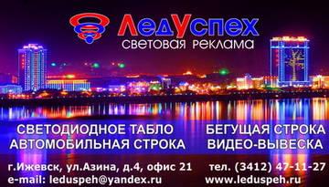 http://sa.uploads.ru/t/dHFN3.jpg