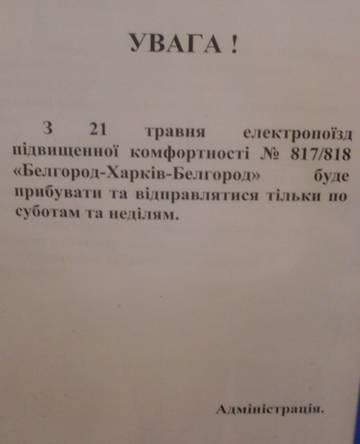 http://sa.uploads.ru/t/dOaC0.jpg