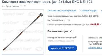 http://sa.uploads.ru/t/dRwJ6.jpg