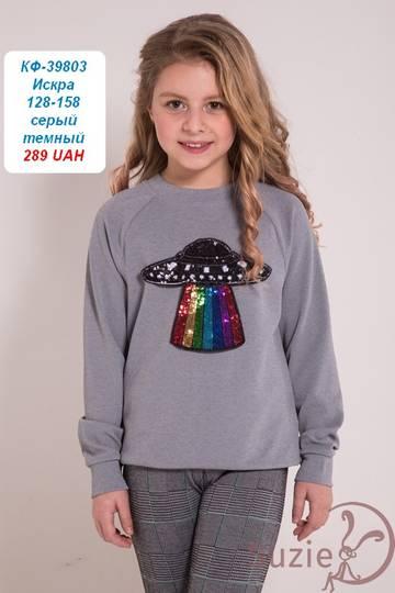 http://sa.uploads.ru/t/dS00t.jpg