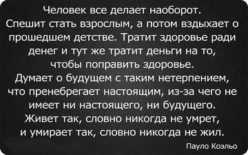 http://sa.uploads.ru/t/dTQkf.jpg