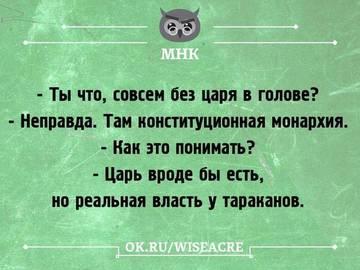 http://sa.uploads.ru/t/dULG8.jpg