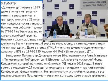 http://sa.uploads.ru/t/dWciq.jpg